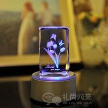 水晶可雕刻祝福语七彩郁金香