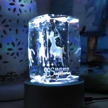 射手座-七彩水晶12星座