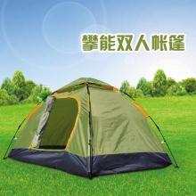 香港攀能双人帐篷