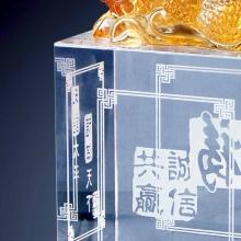 琉璃水晶诚信共赢印章