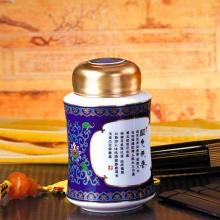国色天香景泰蓝保温杯茶叶罐两件套