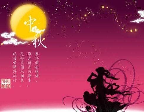 2012年中秋节国庆节放假安排