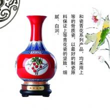 釉中红瓷描金喜事连连花瓶