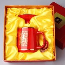 红瓷百福杯