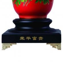 釉中红瓷描金荣华富贵花瓶(中号)