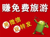 2012年中秋节祝福语