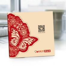 通用礼品册300型(2015年新版20选一全国配送)