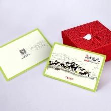 通用礼品册1500型(2018版25选1全国无盲区免费配送)