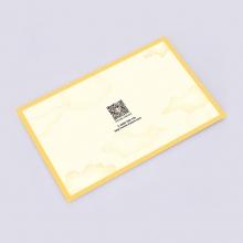 通用礼品册2000型(2018版20选1全国无盲区免费配送)