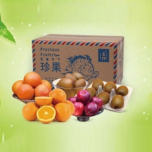 名物进口水果珍果礼盒(约重2600克全国免费配送)