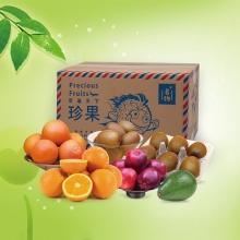 名物进口水果珍果礼盒(约重13500克全国免费配送)