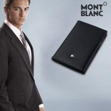 万宝龙(Montblanc)名片夹
