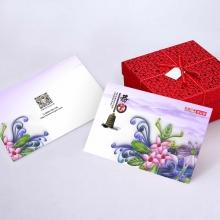 福利礼品册108型(2019版30选1全国无盲区免费配送)