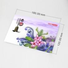 福利礼品册108型(2020版30选1全国无盲区免费配送)