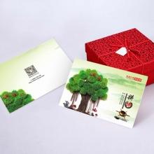 福利礼品册500型(2020版30选1全国无盲区免费配送)