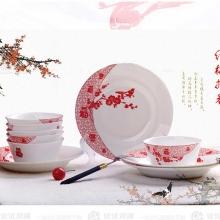 生活元素红梅报春骨质瓷餐具套装