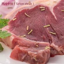 澳洲牛排(特级精致/黑椒/西冷/菲力4品种套装礼包)