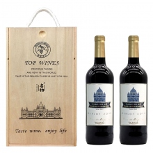 西班牙帕拉佐赤霞珠DO特级干红葡萄酒(双支装)