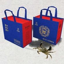阳澄湖有机大闸蟹6只装(3只公蟹3只母蟹顺丰配送)