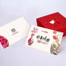 春节礼品册300型(2017年版20选1全国免费配送)