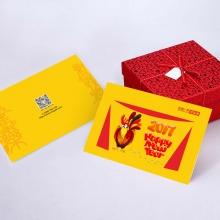 春节礼品册100型(2017年版20选1全国免费配送)