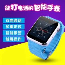 MissMe儿童智能定位电话手表(颜色随机发货)