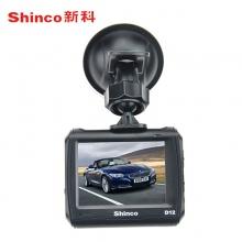 新科(shinco)2.4英寸屏幕120°广角行车记录仪