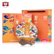 大益普洱茶(彩云香)357克礼盒装(14/15年随机发货)
