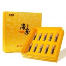 星龙港大连淡干海参尊王B70礼盒(70克重10头顺丰配送)