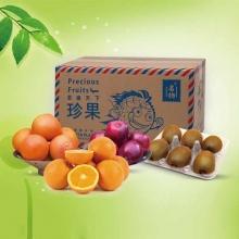 名物进口水果珍果礼盒(约重2350克配送全国)