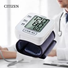 西铁城全自动数字腕式血压计