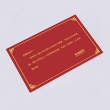 通用礼品卡1500型(2019版20选1全国无盲区免费配送)