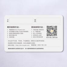 通用礼品卡200型(2019版30选1全国无盲区免费配送)