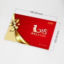 春节礼品册100型(2018版30选1全国无盲区免费配送)
