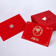 春节礼品册1500型(2018版30选1全国无盲区免费配送)