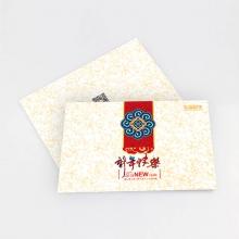 春节礼品册1000型(2018版30选1全国无盲区免费配送)