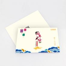 春节礼品册800型(2018版30选1全国无盲区免费配送)