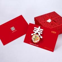 春节礼品册200型(2018版30选1全国无盲区免费配送)