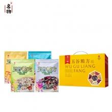 名物五谷粮方杂粮B40礼包(35GX40包国家专利产品)