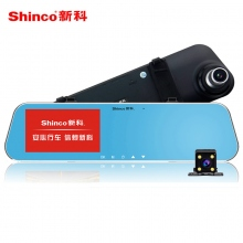 新科(shinco)前后双摄像头行车记录仪