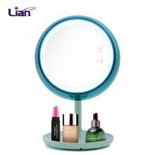 联创魔镜美颜化妆镜灯