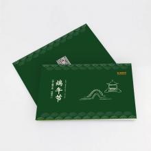 端午礼品册500型(2018版30选1全国无盲区免费配送)