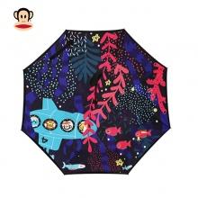 大嘴猴(Paul Frank)反向雨伞