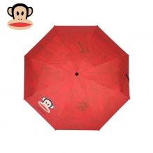 大嘴猴(Paul Frank)拒水口袋伞