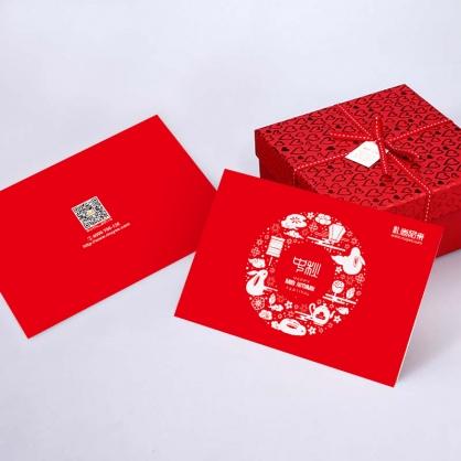 中秋礼品册398型(2018版25选1全国无盲区免费配送到家)