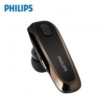 飞利浦(Philips)蓝牙耳机