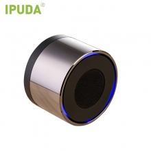 艾普达(ipuda)蓝牙音箱