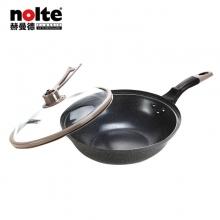 赫曼德(Nolte)麦饭石低压不粘锅