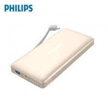 飞利浦(Philips)移动电源(10000mAh)