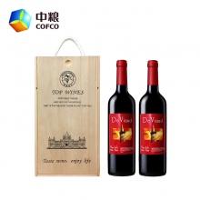中粮雷沃庄园诗伽俐干红葡萄酒750ml双支
